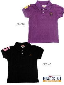 スパナー SPANNER らくだナンバーポロシャツ 80cm [50%] 子供服 キッズ ベビー ジュニア