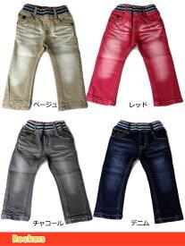 レッカーズ Reckers カラー パンツ ズボン 80cm 56954[50%] 子供服 キッズ ベビー ジュニア