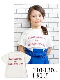 ビールーム ワイドロゴ 女の子 半袖 Tシャツ 110cm 120cm 130cm ホワイト シンプル ロゴ 9891228 子供服 男の子 夏服 新作 19春夏 セール 10%OFF SALE [190701] b・ROOM