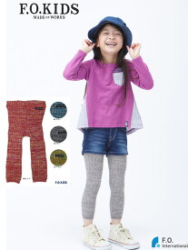 エフオーキッズ ミックス ニットレギンス パンツ ズボン (10分丈) 100cm 110 120 130 140cm 子供服 キッズ ベビー ジュニア 男の子 女の子 男子 女子 R124016