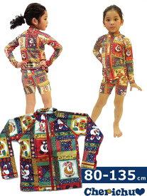キッズ ラッシュガード 水着 長袖 セパレート 男の子 女の子 派手 おしゃれ かっこいい チェリッチュ cherichu パッチワーク 80-95cm 100-115cm 120-135cm 31813401 子供服 ベビーセール対象外 ノベ対象 海 プール