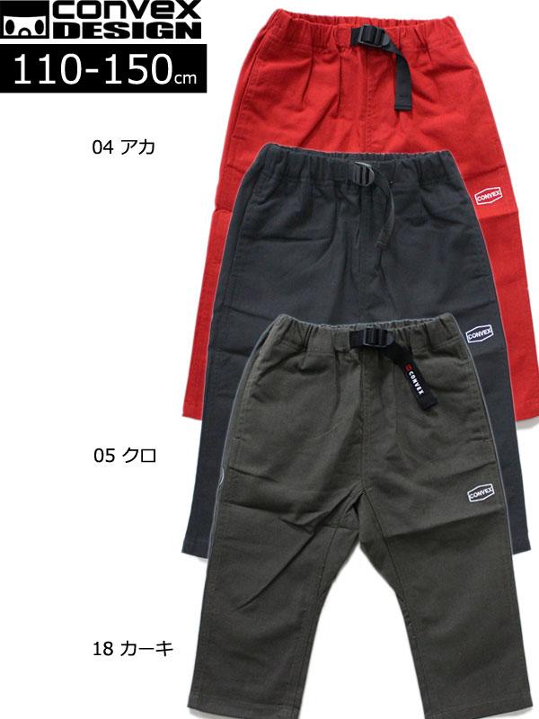 クライミング パンツ コンベックス 子供服 7分丈 キッズ 男の子 女の子 ズボン 110cm 120cm 130cm 140cm 150cm 525502-1キッズ ジュニア バリューライン 30%OFF SALE