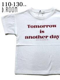 ビールーム b・ROOM ワイドロゴTシャツ 110cm 120cm 130cm 9891228 子供服 男の子 女の子 夏服 ノベ対象 新作 19春夏