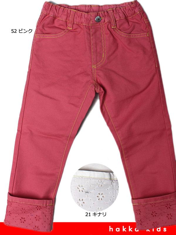 女の子 スリム パンツ ズボン セール 40%OFF SALE ハッカキッズ HAKKA KIDS フル丈 110cm 120cm 130cm 02160061 子供服 キッズ ベビー ジュニア おしゃれ レース リボン
