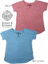 キッズ 半袖Tシャツ 女の子 可愛い オーシャンアンドグラウンド OCEAN&GROUND カラードルマンTシャツ 100cm 140cm 子供服 セール対象外 ノベ対象