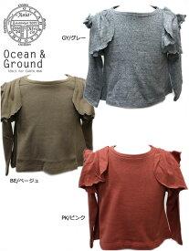 オーシャンアンドグラウンド OCEAN&GROUND シンプルフリルショルダーT 長袖Tシャツ 90cm 100cm 110cm 120cm 1726004 子供服 キッズ ベビー 女の子 セール 40%OFF SALE