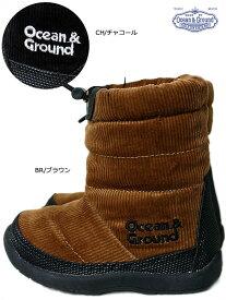 キッズ コーデュロイ ブーツ(14-21cm) ショート ロング 雪 冬 スノー 1624101 男の子 女の子 ブラウン セール 50%OFF SALE オーシャンアンドグラウンド OCEAN&GROUND ブラウン ブラック 防寒