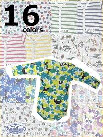長袖 ボディシャツ シンプル ベビー 肌着 新生児 オーシャンアンドグラウンド OCEAN&GROUND 70cm 80cm 16203 セール対象外 ノベ対象 男の子 女の子 出産祝い ギフト