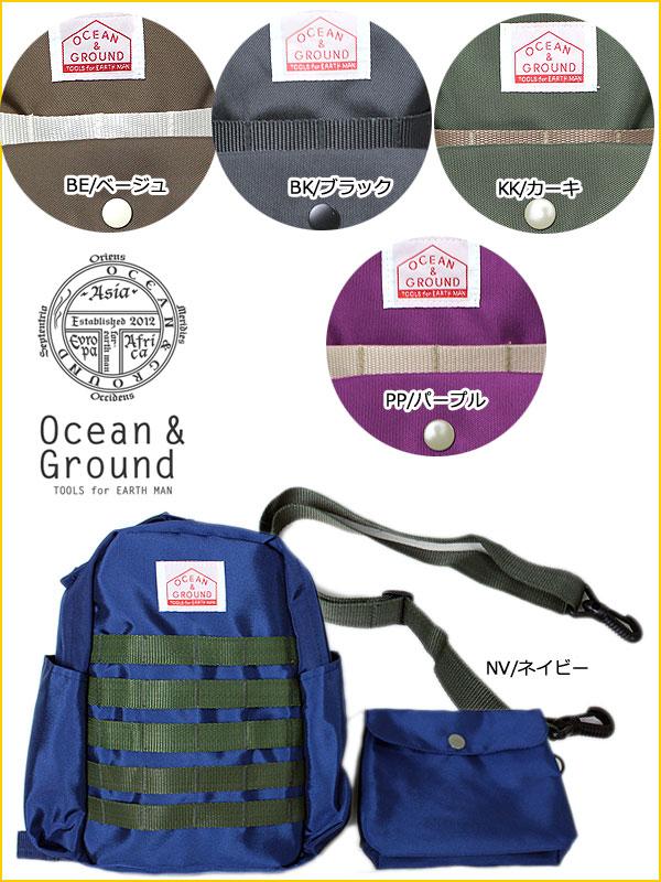 セール 30%OFF SALE オーシャンアンドグラウンド リュック OCEAN&GROUND デイパック 2WAYパック/Daypack/リュックサック(S・M)1625102キッズ 男の子・女の子