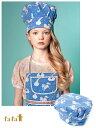フェフェ KYRA シェフ帽子 52-56cm 54-58cm 2091-0005 子供服 キッズ ジュニア 女の子 夏服 セール対象外 ノベ対象 春…
