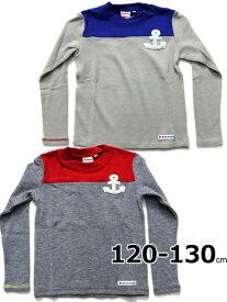 スパナー SPANNER カットニット切替 長袖 セーター 120cm 130cm 3041308[50%]男の子 女の子 子供服 キッズ ベビー ジュニア