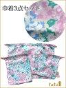 フェフェ fafa CAMILLA 巾着 3点セット (F) 6377-0001 セール対象外 ノベ対象 子供服 キッズ ベビー ジュニア 女の子 …