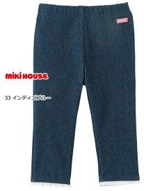 ミキハウス mikihouse ストレッチニットデニム パンツ ズボン 90cm 100cm 110cm 10-3237-619 セール対象外 ノベ対象 子供服 キッズ ベビー 男の子 女の子