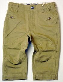 スパナー SPANNER クロップド パンツ ズボン 80cm [50%] 子供服 キッズ ベビー ジュニア