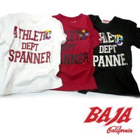 スパナー SPANNER ATHLETIC Tシャツ 100cm 110cm 120cm [50%] 3011204 子供服 キッズ ベビー ジュニア
