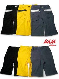 バハスマイル BAJA デザインポケット パンツ ズボン 100cm 110cm 120cm 60%] 子供服 キッズ ベビー ジュニア