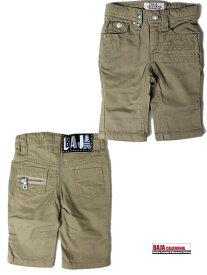 バハスマイル BAJA 裾プリントロック パンツ ズボン 80cm 90cm 95cm [60%] 子供服 キッズ ベビー ジュニア