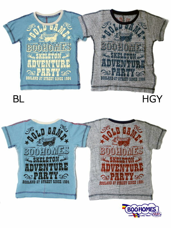 ブーホームズ ブーフーウー スタッズ付きステッチTシャツ 90cm 100cm 2061201[50%] 子供服 キッズ ベビー ジュニア