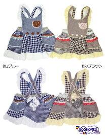 ブーホームズ ブーフーウー 2way Babyドレス 80cm 90cm 2061401[50%] 子供服 キッズ ベビー ジュニア