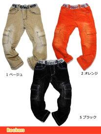 ベロアカーゴ パンツ ズボン S 100cm 46374[50%] 子供服 キッズ ベビー ジュニア レッカーズ Reckers[コンビニ受取]