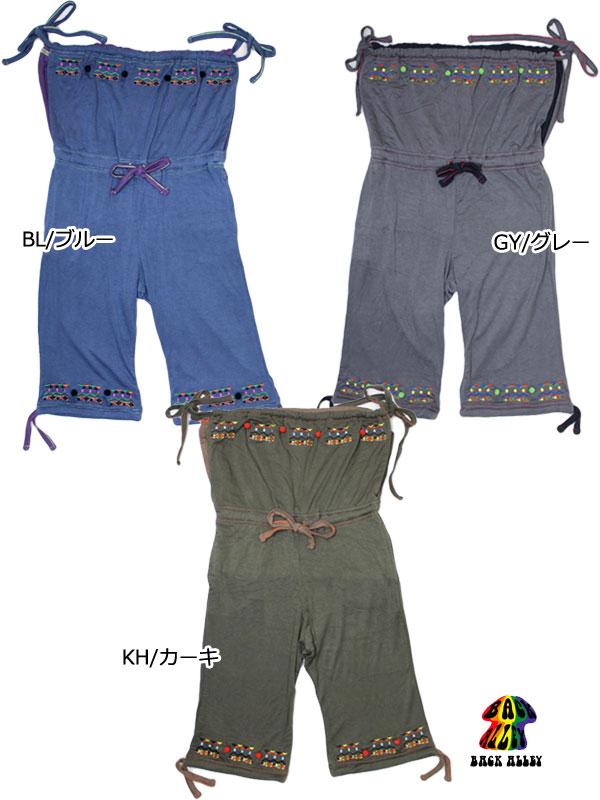 バックアレイ ブーフーウー 2WAY オールイン パンツ ズボン 110cm 120cm 130cm 2032403[62%] 子供服 キッズ ベビー ジュニア オーバーオール つなぎ