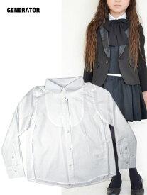 女の子 フォーマル 白 ホワイト 無地 シャツ 入学式 送料無料 ジェネレーター スーツ ガールズ ドレスシャツ 150cm レディースS 048103 子供服 キッズ ジュニア セール 40%OFF SALE