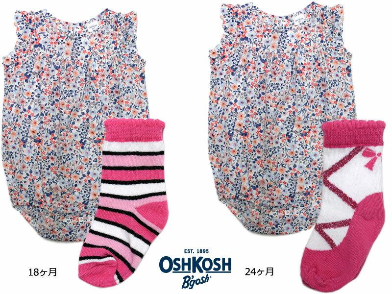 1歳 2歳 ベビー ロンパース セット 18 24ヶ月 ベビー OSHKOSH オシュコシュ アメリカ 直輸入 インポート