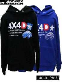 大人サイズ メンズ レディース XD 4X4 フーディー 長袖パーカー プルオーバー (M L XL) 112236-2 50%OFF SALE コンベックス ブルー ブラック タミヤ風