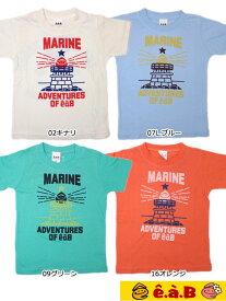 エーアーベー ベベ BEBE MARINE ADVENTURES Tシャツ 100cm 1815-326845[47%] 子供服 ベビー キッズ 男の子 女の子 男子 女子 キナリ ブルー グリーン オレンジ eくん