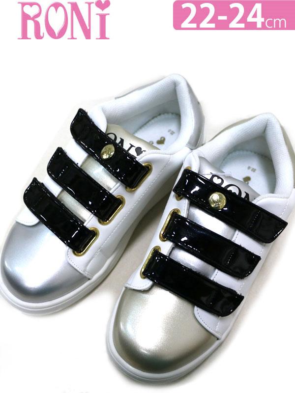 ロニィ RONI メタリック ベルクロ スニーカー 22cm 23cm 24cm 138491870 子供服 ジュニア 女の子 セール 40%OFF SALE 靴 おしゃれ かわいい ブラック シルバー マジックテープ フォーマル