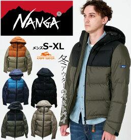ナンガ オーロラ ダウンジャケット NANGA 2020 2021 クリフメイヤー コラボ レトロ S M L XL ブラック ネイビー カーキ AGダウン セール 5%OFF SALE 2019900