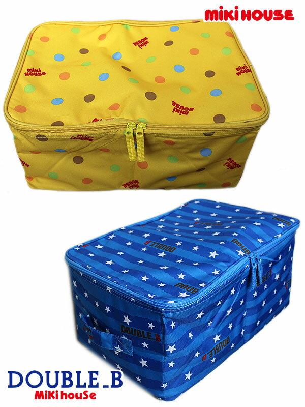 ノベルティ ミキハウス mikihouse ダブルビー DOUBLE.B ストレージBOX お片づけボックス 収納ケース単品購入不可 セール品除外