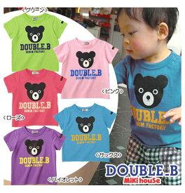 ●●【MIKI HOUSE★ミキハウス】ダブルB♪Bigベア半袖Tシャツ【120・130cm】