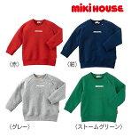 ●【MIKIHOUSE★】mikihouseロゴプリントトレーナー【80・90・100・110・120・130cm】