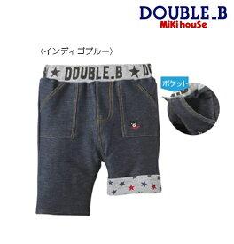 ●●【MIKI HOUSE★ダブルB】折り返し星柄☆ストレッチニットデニム6分丈パンツ【70・80・90cm】