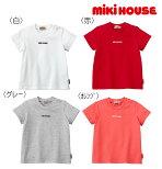 【ミキハウス*MIKIHOUSE】ロゴ刺しゅう入り半袖Tシャツ【80・90・100・110・120・130cm】