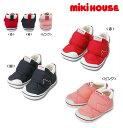 ●送料無料● 【MIKI HOUSE☆ミキハウス】品質実感♪ 定番!ベビーシューズ【13cm-15cm/セカンドシューズ】靴/キッズ/…