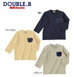 ●【ミキハウス*MIKIHOUSE】ダブルB☆★EverydayDouble_B★デニムポケット付き長袖Tシャツ【80・90・100・110・120・130cm】
