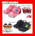 【宅急便送料無料】【MIKI HOUSE★ミキハウス】ホットビ☆360゜かわいい!!ファーストベビーシューズ【11.5・12・12.5・13・13.5cm】