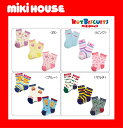 ●メール便送料無料●【MIKI HOUSE★ミキハウス】ホットビ★HBソックス3足パック