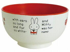 ミッフィー(ファーストストーリー) こども塗汁椀