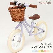 バランスバイク子供用ペダルなし自転車