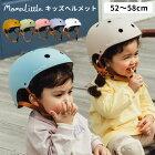 【最大700円OFFクーポン】キッズヘルメット 子供 子供用 自転車 キッズ 幼児 ダイヤル バックル バランスバイク用 キックボード用 安全 2歳 3歳 4歳 5歳