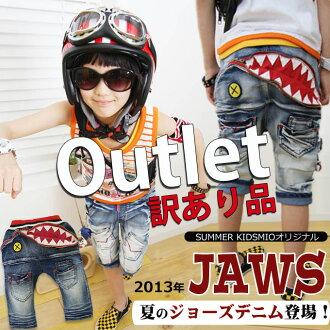Korean College Kids clothing translation and outlet products «type» surprise! 3,000 Yen Joe's BIG zipper half (cash out) 《 kidsmio 》 100 cm 110 cm 120 cm in denim we leave delivery 130 cm-140 cm 150 cm-160 cm