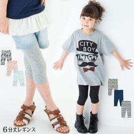 b4bad4801576e 楽天市場 レギンス 夏(靴下・タイツ|キッズ):キッズ・ベビー ...