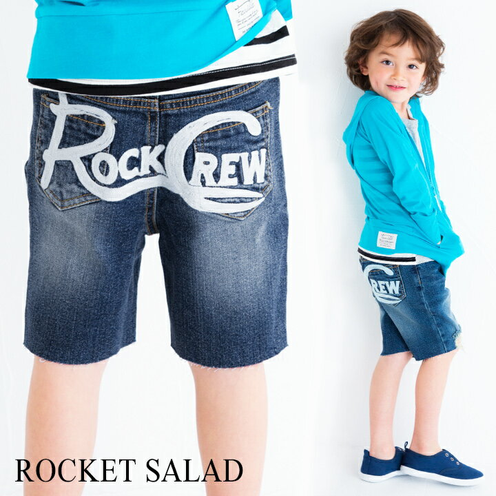 韓国子供服 ROCKET SALAD Rock Crew デニム ハーフパンツ 子供服キッズミオ 100cm 110cm 120cm 130cm 140cm 150cm 春物 夏物