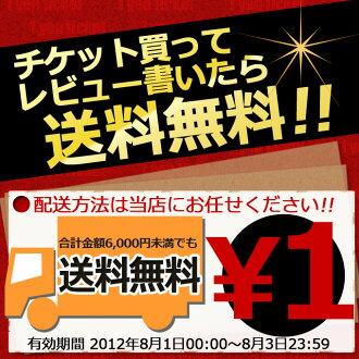 Korea kids clothes event ticket? s stylish children's clothing Korea キッズミオ-kidsmio? t 90 cm 100 cm 110 cm 120 cm 130 cm-140 cm 150 cm-160 cm SALE
