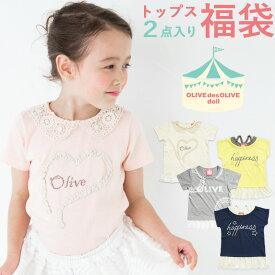 90サイズ 100サイズ OLIVE des OLIVE doll オリーブ・デ・オリーブ 半袖トップス2点で999円 レイヤード風 半袖 チュニック キッズ 女の子 Tシャツ トップス