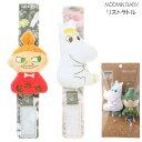 【最大300円OFFクーポン】MOOMIN BABY(ムーミンベビー) リストラトル ガラガラ ラトル 知育玩具 0歳 誕生日プレゼント…