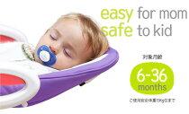 ベビーチェアハイローチェアハイチェア赤ちゃんキッズ子供用椅子食事椅子折りたたみ